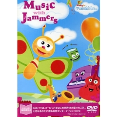 DVD Music with Jamme