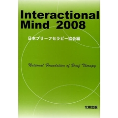 Interactional Mind 2008
