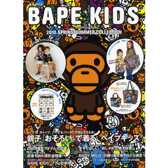BAPE KIDS by a bathing ape 2010SPRING/SUMMER COLLECTION
