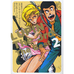 LUPIN The 3rd The Best 2