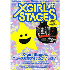 X‐girl Stages 2014Spring