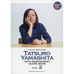 山下達郎/40th Anniversary Score Book VOL.2