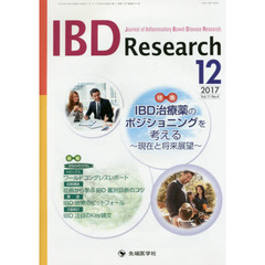 IBD Research Journal of Inflammatory Bowel Disease Research vol.11no.4(2017-12)