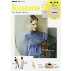 Kastane 2018 Autumn / Winter
