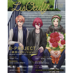 LisOeuf♪ vol.12(2019.March) B-PROJECT~絶頂*エモーション~