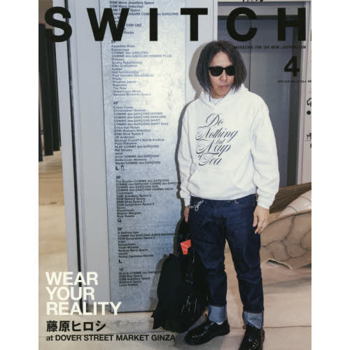SWITCH VOL.37NO.4(2019APR.) 藤原ヒロシWEAR YOUR REALITY