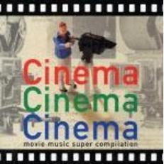 Cinema Cinema Cinema movie music super compilation