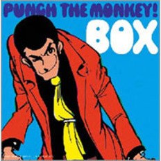 PUNCH THE MONKEY!BOX