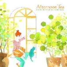 Afternoontea music for Blooming