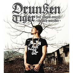 Drunken Tiger 8集 - Feel Ghood Muzik : the 8th wonder (輸入盤)