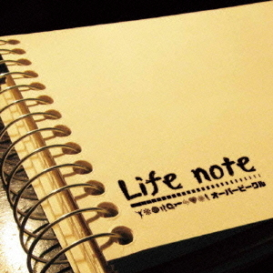 Life note