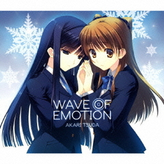 WAVE OF EMOTION(ハイブリッドCD)