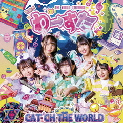 CAT'CH THE WORLD(Blu-ray付)