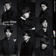Kis-My-Ft2/Luv Bias(通常盤/CD)