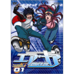 AIR GEAR DVD ~STORM RIDER'S EDITION~ 01 <初回受注限定生産>