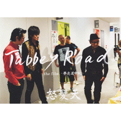 "怒髪天/""Tabbey Road"" the film -夢追道中紀-"