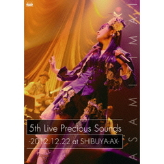 今井麻美/今井麻美 5th Live 「Precious Sounds」 -2012.12.22 at SHIBUYA-AX-