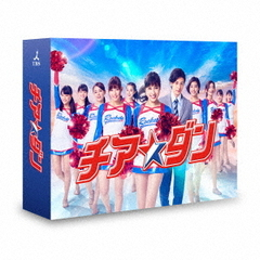 チア☆ダン Blu-ray BOX(Blu-ray Disc)
