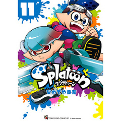 Splatoon(11)