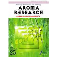 AROMA RESEARCH  25