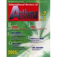 International Review of Asthma Vol.7No.1(2005.2)