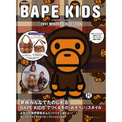 BAPE KIDS by a bathing ape 2011WINTER COLLECTION