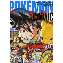 POKEMON the COMIC