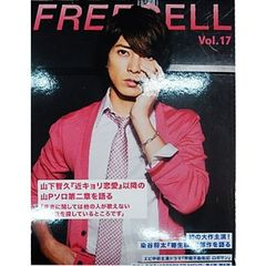 FREECELL Vol.17