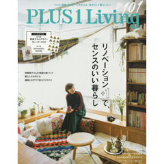 PLUS1 Living No101(2017Winter)