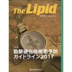 The Lipid Vol.29No.1(2018.1)