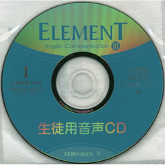 CD ELEMENT English 3