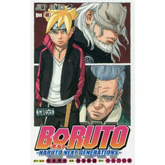 BORUTO-NARUTO NEXT GENERATIONS- 6