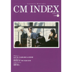 CM INDEX Consumers' Mind Index No.394(2019January)