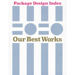 Package Design Index 2020 Our Best Works 日本のパッケージデザイン1890→2020