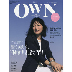 Own 2018SPRING&SUMMER 2018年4月号