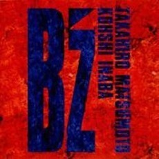 B'z TV Style SONGLESS VERSION