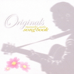 Originals masashi sada Song book