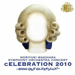 "LIVE ALBUM SYMPHONY ORCHESTRA『""cELEBRATION 2010""~Sing Out Gleefully!~』"