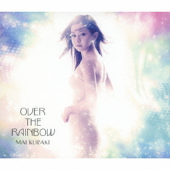 OVER THE RAINBOW(初回限定盤)