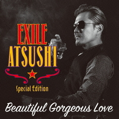 Beautiful Gorgeous Love/First Liners(DVD2枚付)