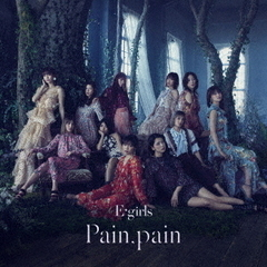 E-girls/Pain,pain(DVD付)
