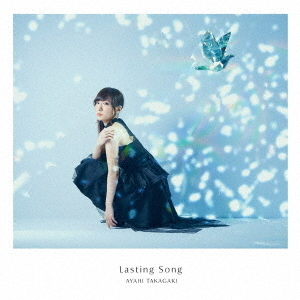 Lasting Song(初回生産限定盤)
