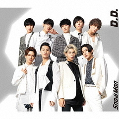 Snow Man vs SixTONES/D.D. / Imitation Rain(with SixTONES盤/CD+DVD)(セブンネット限定特典:クリアファイル-D(A5サイズ))