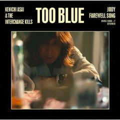 浅井健一&THE INTERCHANGE KILLS/TOO BLUE(初回生産限定盤/CD+DVD)