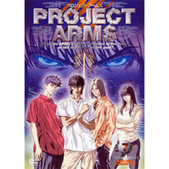 PROJECT ARMS SPECIAL EDIT版:Vol.7