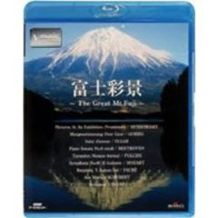 富士彩景 ~The Great Mt.Fuji~ V-music(Blu-ray Disc)