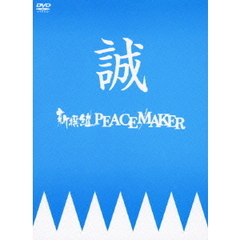 新撰組 PEACE MAKER DVD-BOX