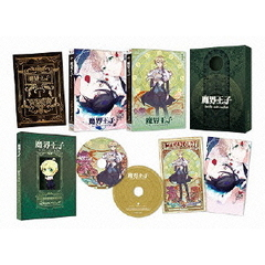 魔界王子 devils and realist 1(Blu-ray Disc)