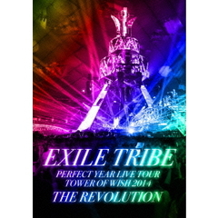 EXILE TRIBE PERFECT YEAR LIVE TOUR TOWER OF WISH 2014 ~THE REVOLUTION~ 【DVD 5枚組】 初回生産限定豪華盤