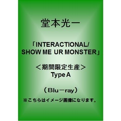 堂本光一/「INTERACTIONAL/ SHOW ME UR MONSTER」<期間限定生産>Type A(Blu-ray Disc)